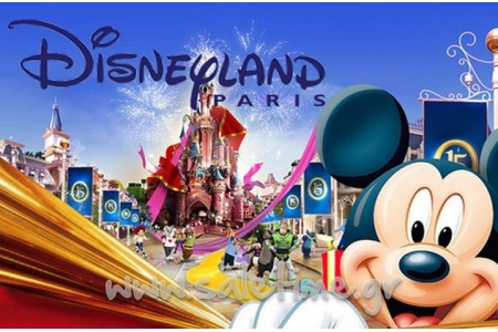 TRANSFERS FROM DISNEYLAND